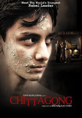Chittagong_Movie