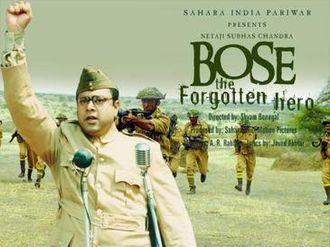 Netaji Subhas Chandra Bose- The Forgotten Hero