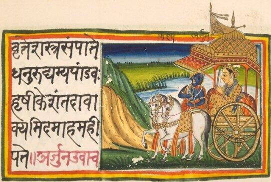 Learn Free Sanskrit Online